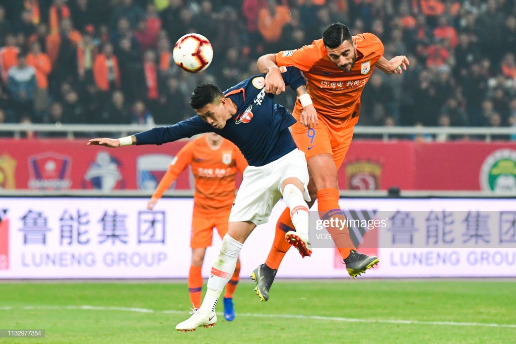 Shandong Luneng vs Jiangsu Suning FC Betting Preview | China Super